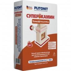 ПЛИТОНИТ СуперКамин ТермоШтукатурка белая для отд.печей и каминов 25кг