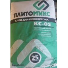 Клей для пенобетона КС-05 Плитомикс 25кг