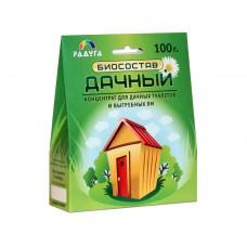 Биосостав Дачный для выгребных ям и туалетов 100г (50769)