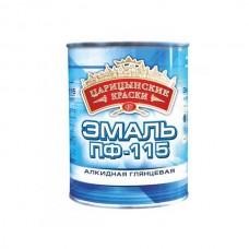 Эмаль ЦАРИЦЫНСКИЕ КРАС. ПФ-115 белая 0,8кг