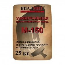 СМЕСЬ ПЦС-150 (25кг.)