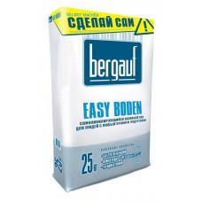 Наливной пол Bergauf Easy Boden 25кг Самонивилирующийся для людей с любым уровнем подготовки