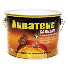 Акватекс-бальзам  2,0л РАСПРОДАЖА