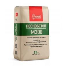 СМЕСЬ ПЕСКОБЕТОН М-300 (25кг.)